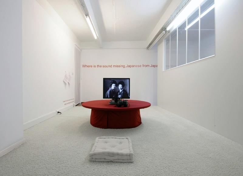 Miki Nitadori, Blond Ambition, installation, Galerie Lacen, Paris, mai 2008