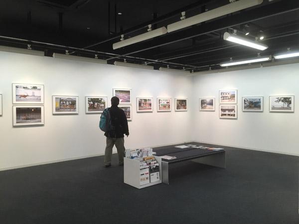 """Vue de l'exposition """"Beyond the Border"""" au Ginza Nikon Salon, Tokyo, du 5 au 19 janvier 2016"""